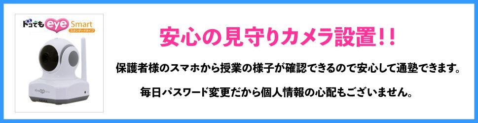 横浜都筑区プログラミング教室のSTEMLABO